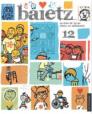 Baietz 12